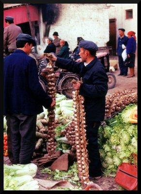 kashgar_garlic.jpg