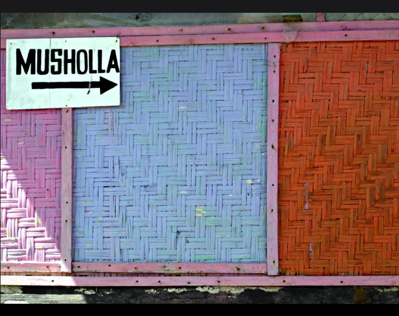 Musholla