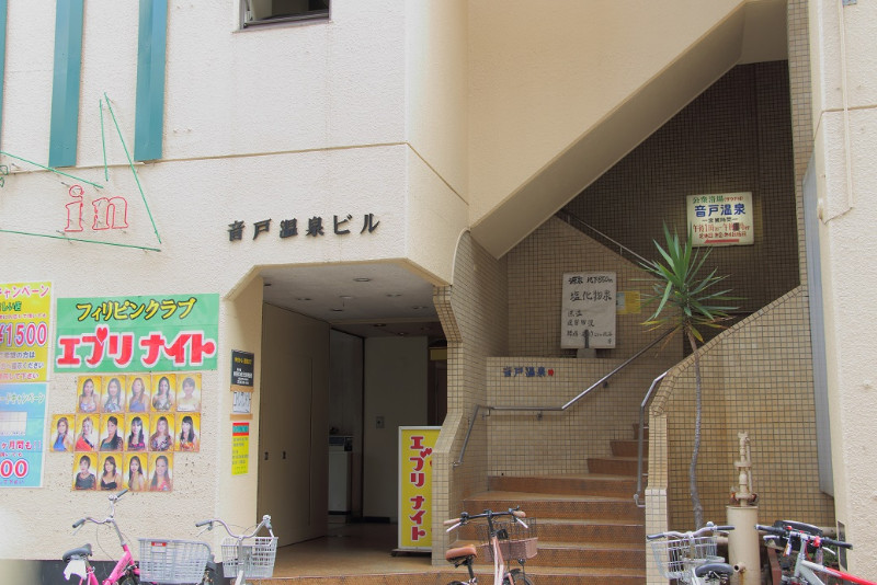large_7__Onsen_in_Hiroshima.jpg