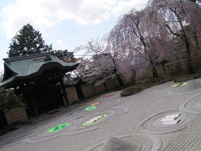 Kyoto_I__328_.jpg