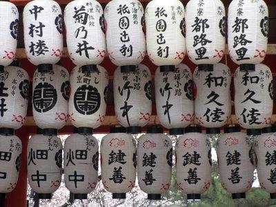 Kyoto_I__72_.jpg