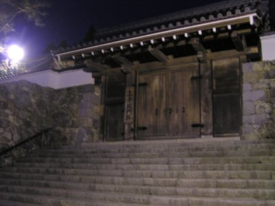Kyoto_Part_II__182_.jpg