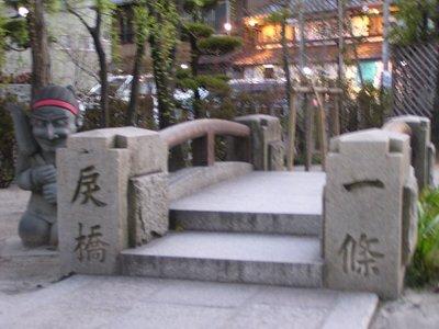Kyoto_Part_II__33_.jpg