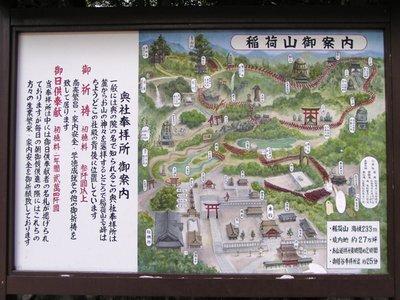 Kyoto_Part_II__98_.jpg
