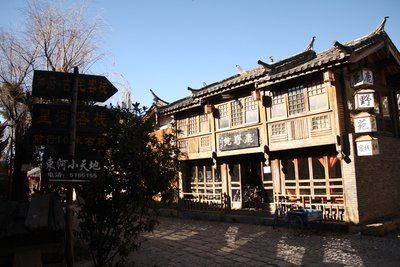 At The Shuhe Town Lijiang