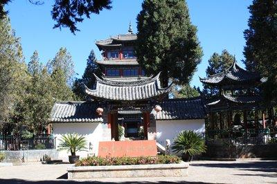 Wanggu Tower