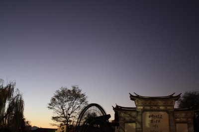 Lijiang_IMG_6509.jpg