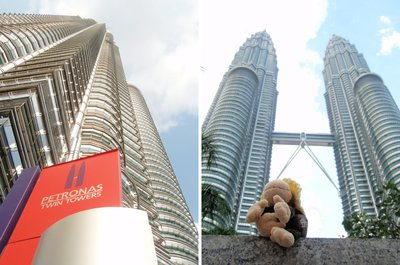 Petronas_Tower_2.jpg