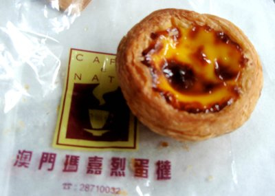 margarit_egg_tart.jpg
