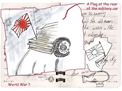 militaryFlag.jpg