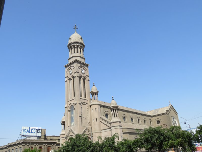 La Basílica de María Auxiliadora de Lima