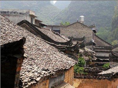 jiuxian village (1)