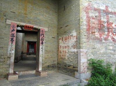 jiuxian village (2)