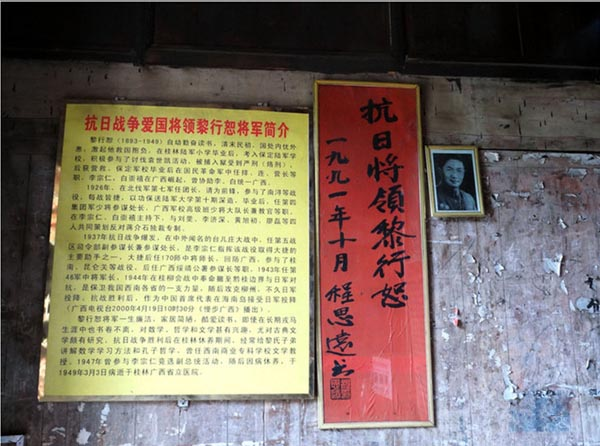 jiuxian village (10)