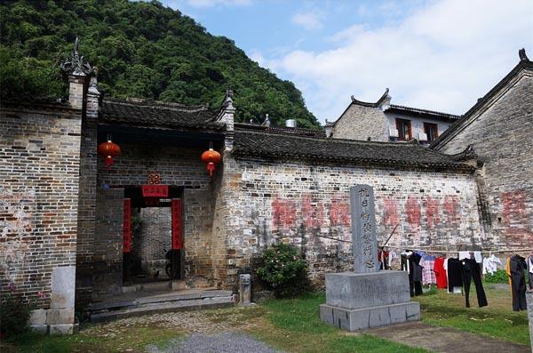 Yangshuo jiuxian village (22)