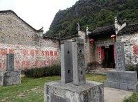 jiuxian village (8)