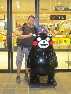 """Der Bär """"Kumamon"""" ist das Maskottchen von Kumamoto."""