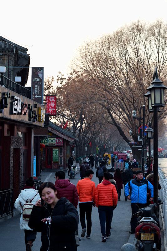 large_Huotong_Street_1.png