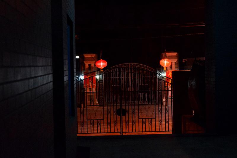 large_Lu_He_School_Gate.png