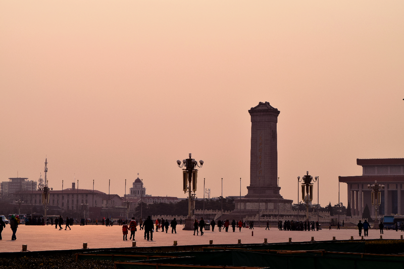 large_Tian_anmen_Square.png