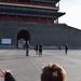 Tian'anmen Square Photoception