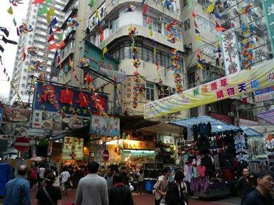 HK - Market