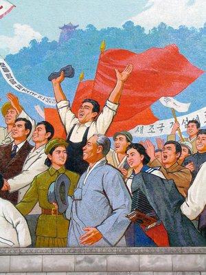 North Korean propaganda wall