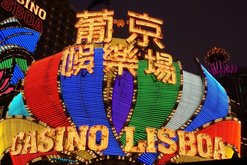 Casino Lisboa, Macau