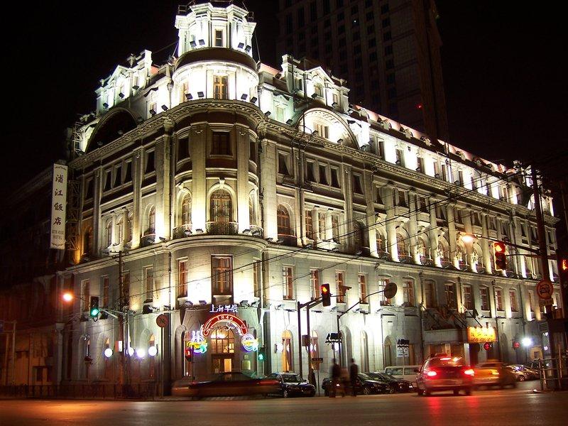 Astor House Hotel, Shanghai