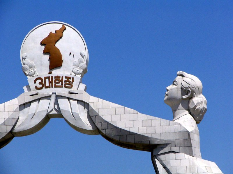 Statue of United Korea