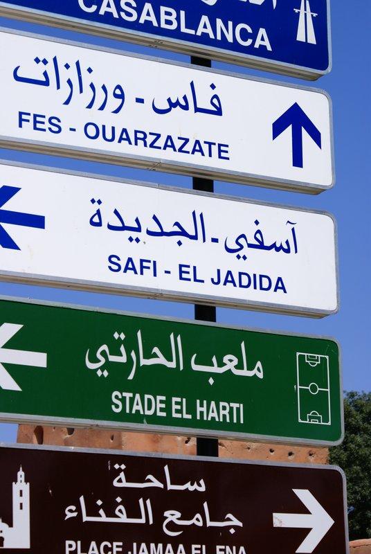 Roads from Marrakech