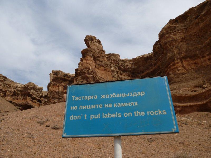 Don't Put Labels on Rocks...
