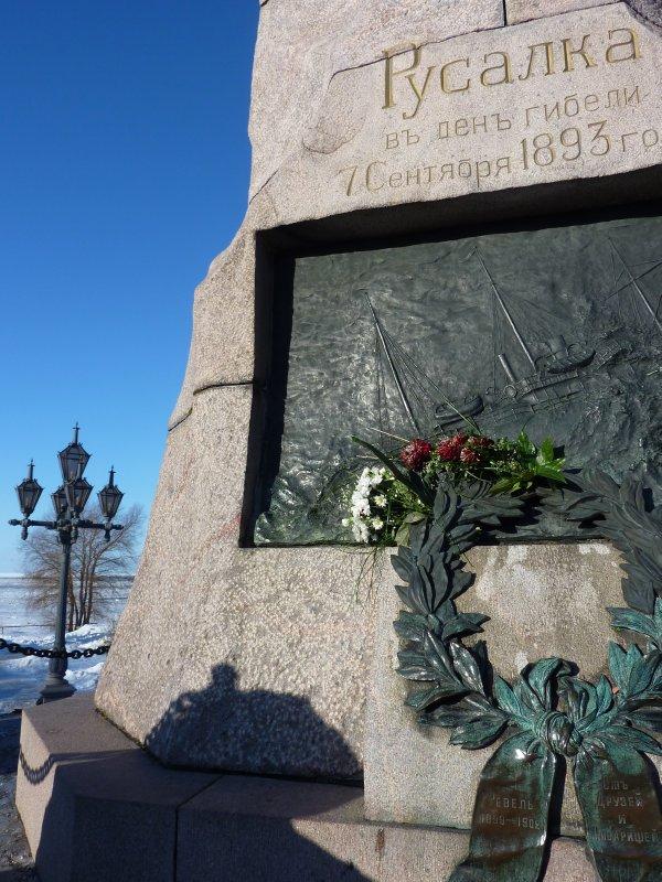 Russalka monument, Tallinn