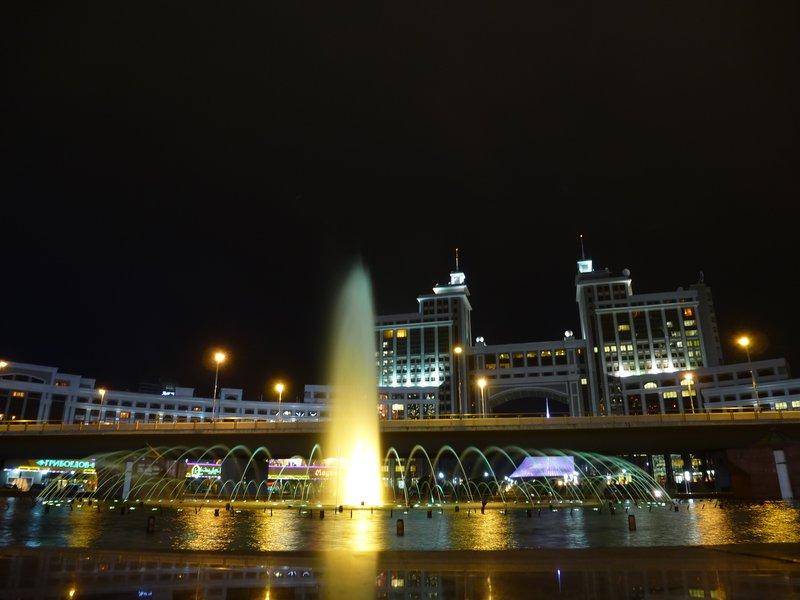 Astana Fountain
