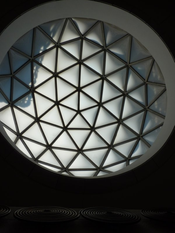 Roof dome of the National Library, Pristina, Kosovo