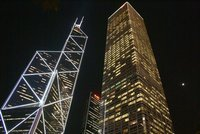 Bank of China tower by night
