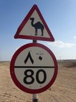 Omani Road Sign