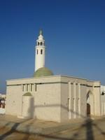 Al Ayjah