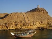 Al Ayjah Watch Tower