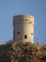 Al Ayjah Watch Tower