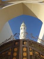 Al Ayjah Mosque