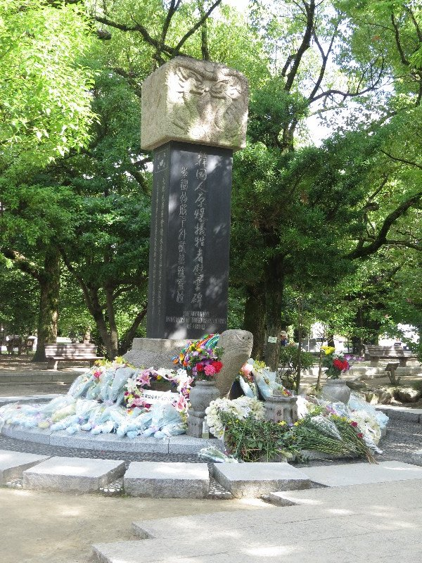 "Cenotaph for Korean Victims (the side inscription read, ""Souls of the dead ride to heaven on the backs of turtles""."