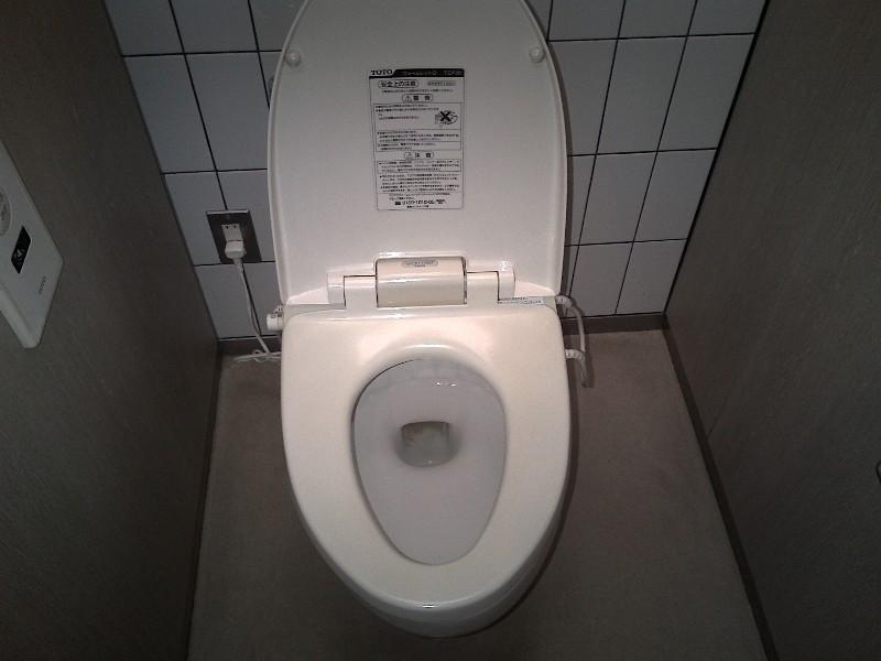 Fancy heated toilets.