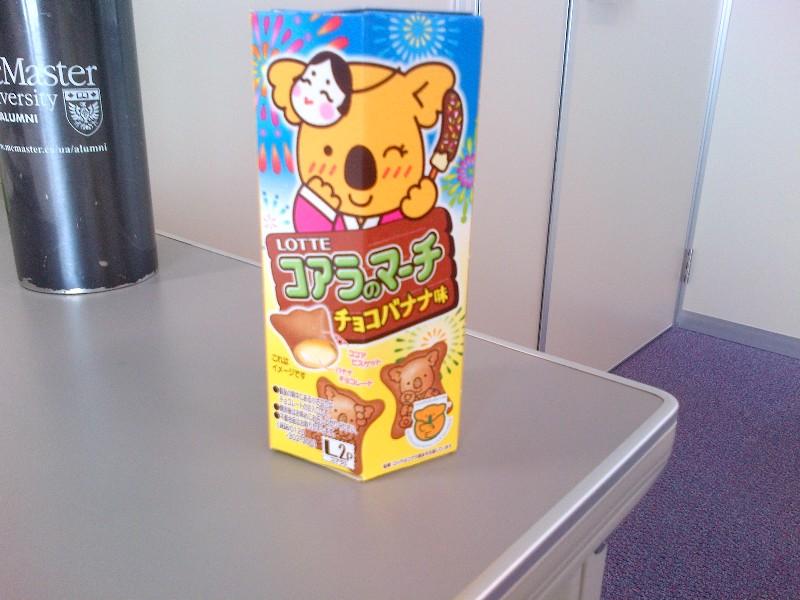 Koala Bear Banana Cookies!