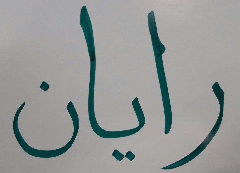 large_Bahrain__8_.jpg