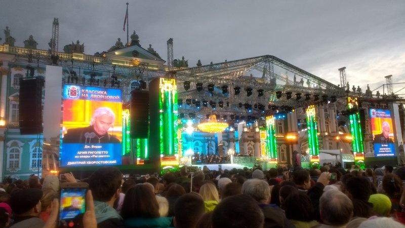 large_Concert__5_.jpg