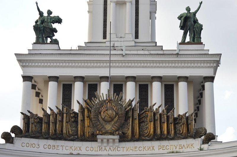 large_Cosmonauts__14_.jpg