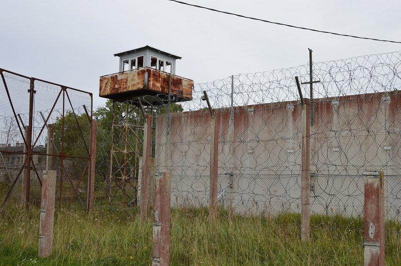 large_Jail__1_.jpg