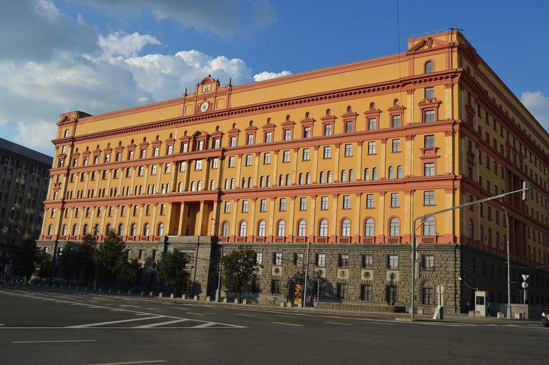 large_Lubyanka.jpg