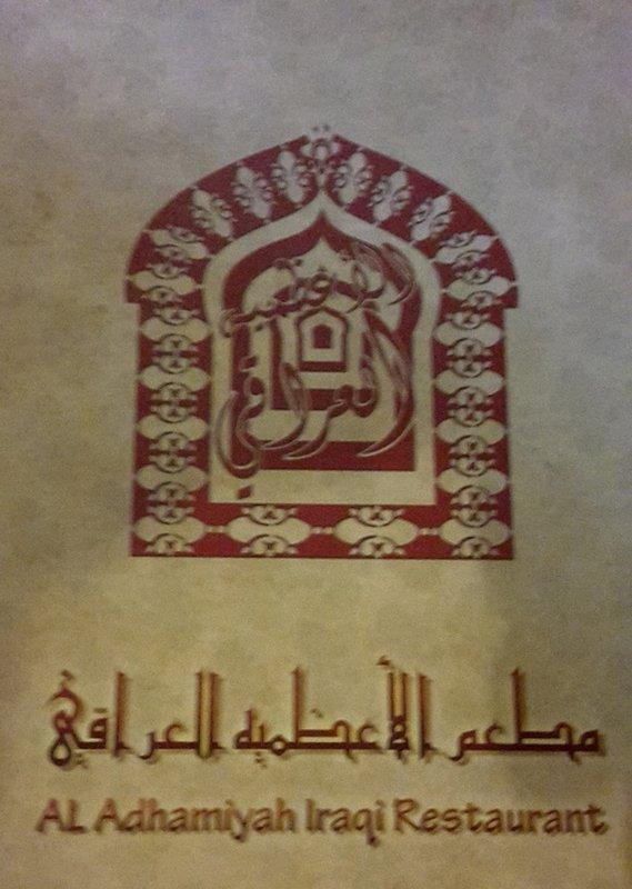large_Qatar__5_.jpg